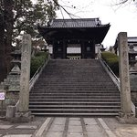 Photo de Achi Shrine