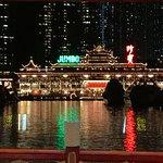 Jumbo Kingdom Floating Restaurant의 사진