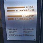 Fotografija – Muzej Jugoslavije