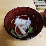 Foto de Shirasawa