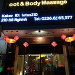 Lotus Massage 사진