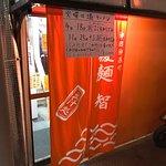 Фотография Fukumen