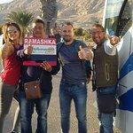 Ramashka Tours照片
