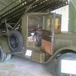 Фотография Военно-исторический музей артиллерии