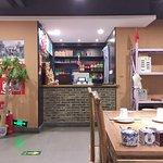 صورة فوتوغرافية لـ Beijing Pie