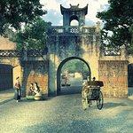 Quan Chuong gate