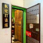 香港私宅打边炉照片