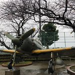 Ảnh về Chiran Peace Museum