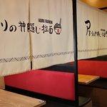 ภาพถ่ายของ Aori Ramen (Tian Zi Fang Shop)