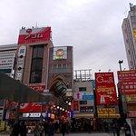 中野駅北口・中野サンモール商店街の入り口写真