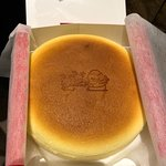 Photo of Uncle Tetsu's Cheese Cake