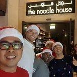 Фотография The Noodle House - Souk Madinat Jumeriah