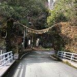 Photo de Mamihara Bridge
