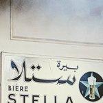 صورة فوتوغرافية لـ El Horreya Cafe