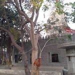 Ảnh về Siddheshwar Mahadev Mandir