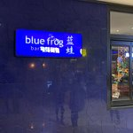 Photo of Blue Frog (Sanlitun Tai Koo Li)
