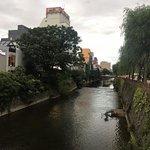 Foto van Kawabata Street