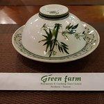 Photo of Green Farm Restaurant & Cooking Class Center