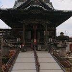 صورة فوتوغرافية لـ Jigenji