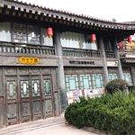 Foto di Shu Yuan Men ( Ancient Culture Street)