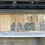 Fotografija – Isami Kondo Tomb