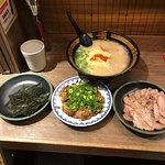 Bild från Ichiran, Atre Ueno Yamashitaguchi