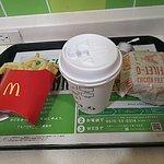 Foto de McDonald's Atami Ekimae