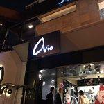 صورة فوتوغرافية لـ أوفيو