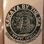 Photo of Kaikaya