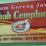Photo of Ayam Goreng Mbah Cemplung