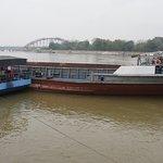 صورة فوتوغرافية لـ Dunav (The Danube)