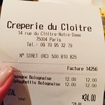 Photo de La Creperie du Cloitre