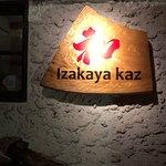 Izakaya Kaz照片