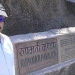 Rani Roopmati Pavillion