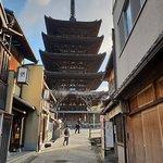 Foto de Kyoto Fun