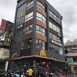 麦当劳(淡水中正店)照片