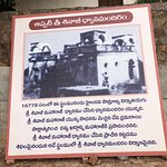 Shivaji Spoorthy Kendra-bild