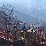 Photo of Mount Dajti