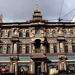 Photo of Myasnitskaya Street