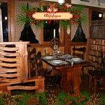 Tavern Melnitsa