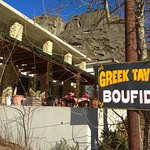 Photo of Boufidis Greek Tavern