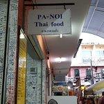 Foto de Pa-Noi Thai Food