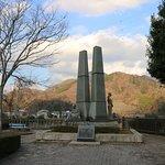 丹沢湖を望む公園