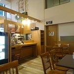 Photo of Hakone Bakery Hakone Yumoto Honten