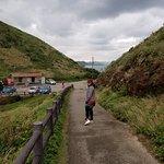 Billede af Cape Hirakubozaki