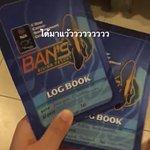 Ban's Diving Foto