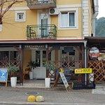 Zdjęcie Restaurant Visovac