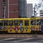 函館市電照片