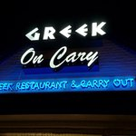 Greek On Cary Foto