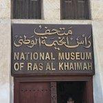 Фотография Ras Al Khaimah National Museum